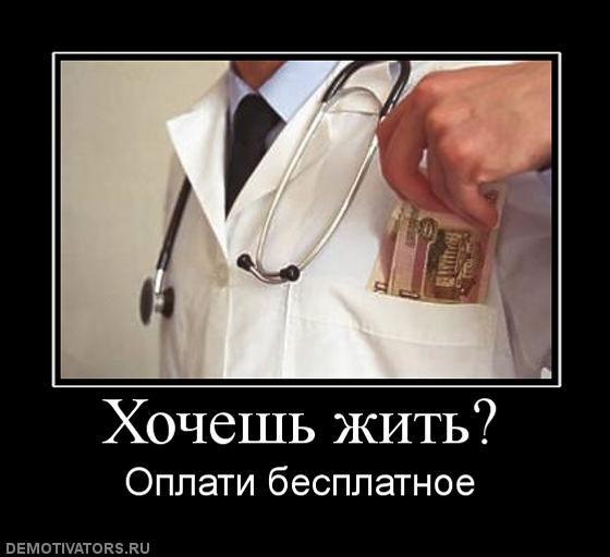 Гбуз городская больница 2 владимир
