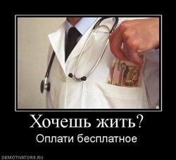 ...уважительной причины неявки? - доктор медицинских наук, профессор мма им. Оригами для самых маленьких схемы.