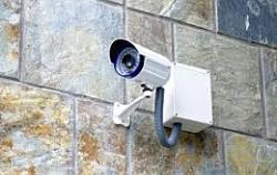тотальная слежка